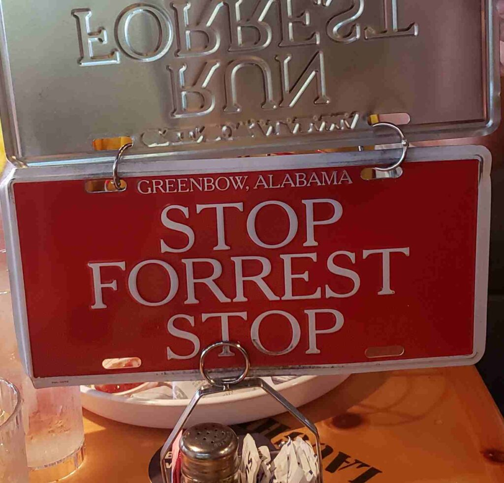 Stop Forrest Stop - sign