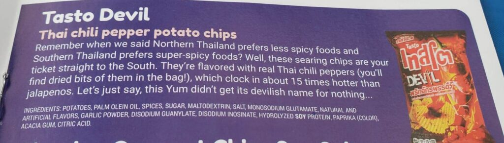 Description of Devil Chips from Universal Yums